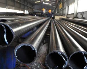 Công ty sắt thép lớn nhất Trung Quốc giảm sản lượng