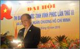 Thép Việt Đức nhận Cờ thi đua Chính Phủ và danh hiệu điển hình tiên tiến tiêu biểu tại Đại hội thi đua yêu nước tỉnh Vĩnh Phúc lần thứ III.