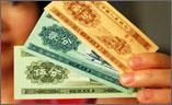 Tỷ giá hối đoái châu Á giảm tuần thứ hai liên tiếp